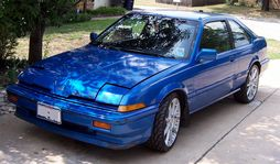 Acura Integra hatchback