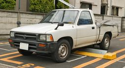 1991-1997 Toyota Hilux (N80) 2-door utility (Japan).