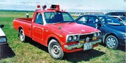 Hilux 1500, Fire chief's vehicle (Japanese market RN20 Series)