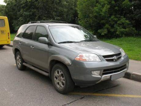 Acura MDX For Sale Gasoline Automatic For Sale - Acura mdx 2001 for sale