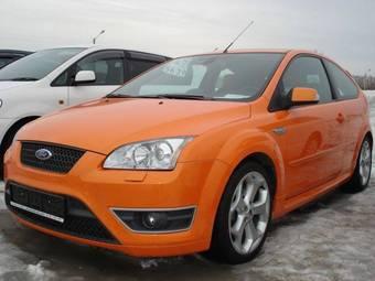2008 Acura Type Sale on 2006 Acura Tl Photos  2 5  Gasoline  Ff  Cvt For Sale