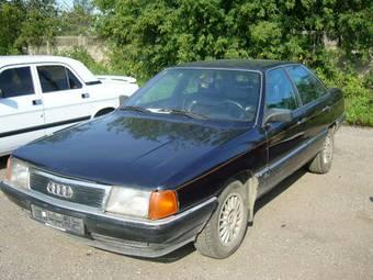 Audi 200 C3 Avant 2.2 quattro 4-11-1985 39-KBV-7 Audi 200 Avant ...