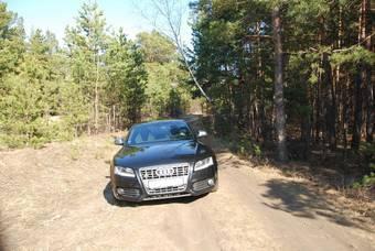 audi s5 manual transmission problems