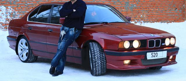 1990 Bmw 5 Series Pictures Gasoline Fr Or Rr Manual For