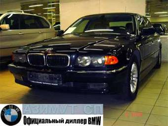 used car 1998 bmw 750il for sale with cheap prices. Black Bedroom Furniture Sets. Home Design Ideas
