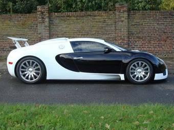 2009 bugatti veyron for sale gasoline fr or rr manual for sale. Black Bedroom Furniture Sets. Home Design Ideas
