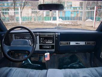 1988 Buick Century For Sale