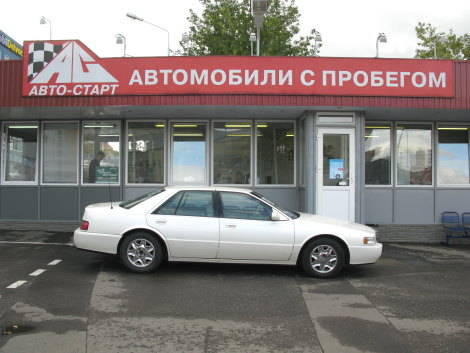 Used 1994 Cadillac Seville Photos 4573cc Gasoline Ff