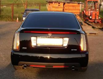 2006 cadillac sts for sale 3600cc gasoline fr or rr automatic for sale. Black Bedroom Furniture Sets. Home Design Ideas