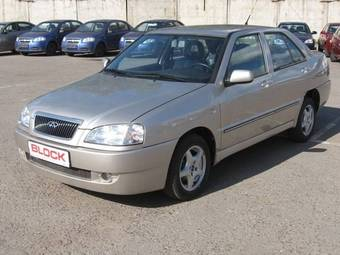 2008 Chery A15 For Sale