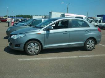 2012 Chery Bonus For Sale