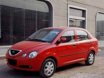 2008 Chery QQ Photos