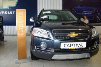 2005 Chevrolet Captiva Pictures