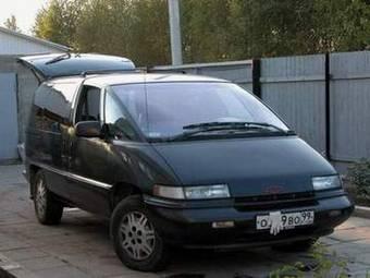 1991 chevrolet lumina photos, 3100cc., gasoline, ff, automatic for