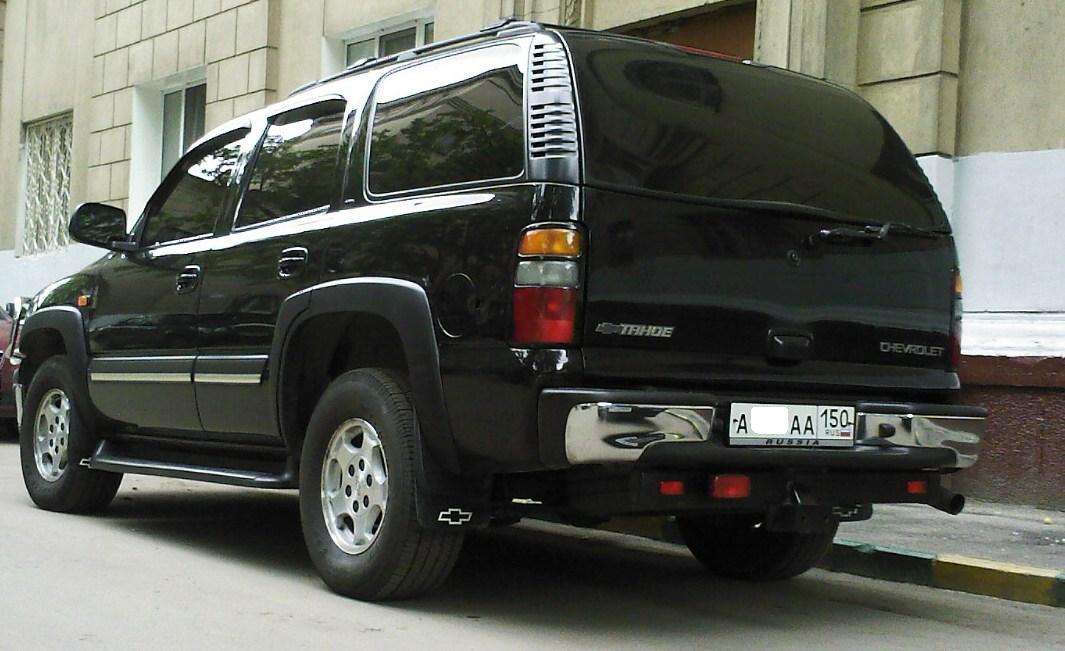 2005 Chevrolet Tahoe Suv Review Edmundscom | Autos Post