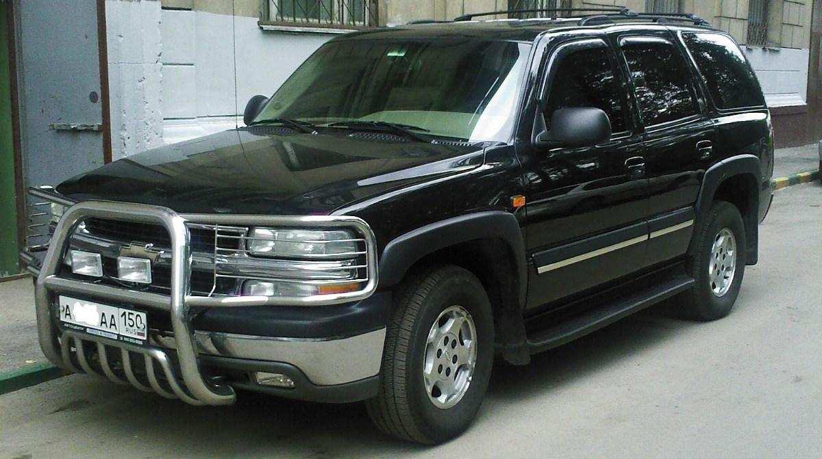 2005 chevrolet tahoe for sale 5300cc gasoline automatic for sale. Black Bedroom Furniture Sets. Home Design Ideas
