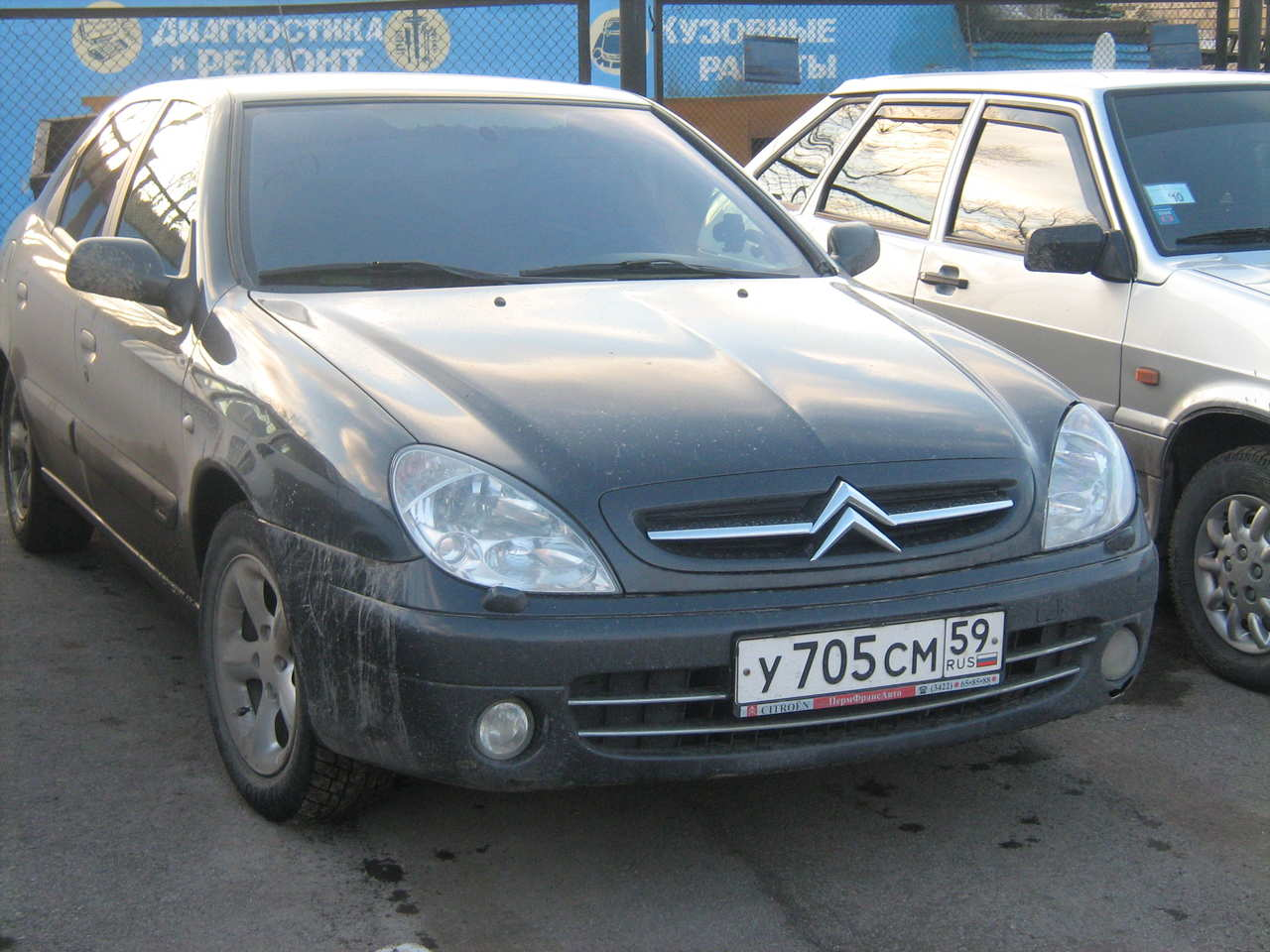 2003 citroen xsara pictures gasoline ff manual for sale. Black Bedroom Furniture Sets. Home Design Ideas