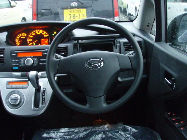 2008 Daihatsu Move For Sale