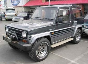 1991 Daihatsu Rugger For Sale, 2800cc., Diesel, Manual For ...