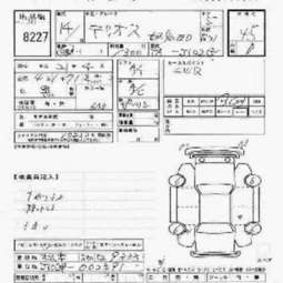1985 Toyota Camry Exhaust System Diagram as well Freightliner Mercedes Engine Diagram likewise Trailer Wiring Diagram 2002 Lesabre as well Isuzu Rodeo 2005 Owners Manual as well Mercedes E420 Engine Diagram. on wiring diagram 2001 e430