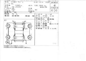 6001002 likewise 251789512622 as well Brk Crp also Daihatsu Cars Website in addition Daihatsu terios 3839661 p. on kei car
