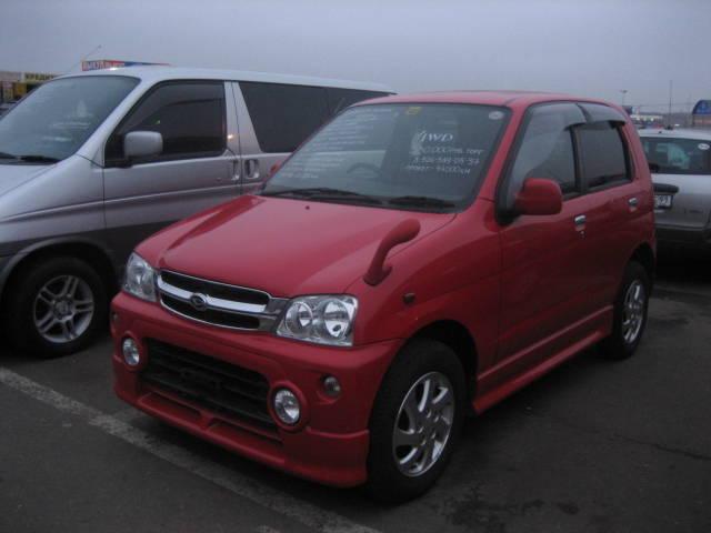 Daihatsu Terios Engine Daihatsu Free Engine Image For