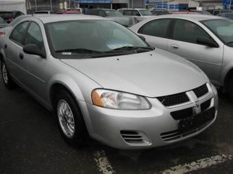 Dodge stratus manual transmission trouble