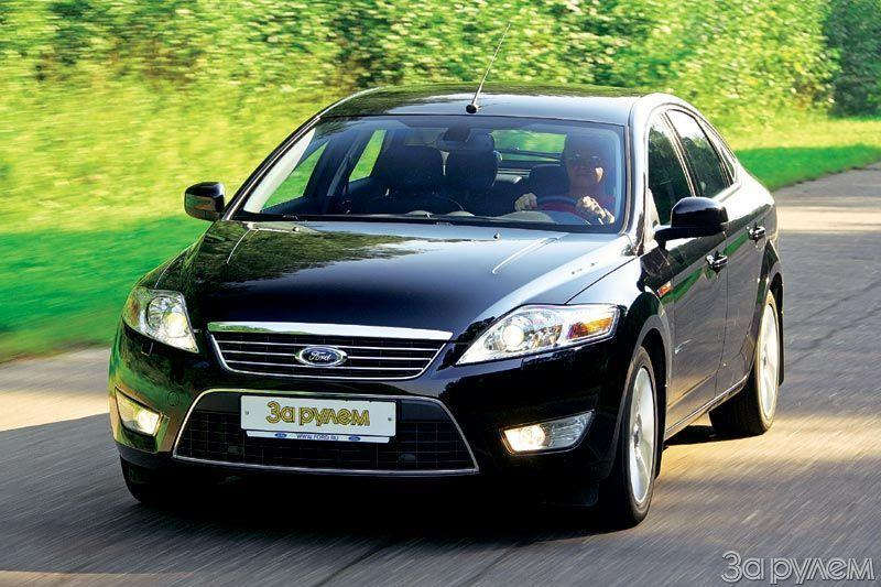 2009 ford mondeo pictures 2300cc gasoline automatic for sale. Black Bedroom Furniture Sets. Home Design Ideas