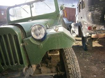 1945 GAZ 67 Photos