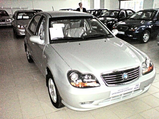 2007 Geely Ck Specs  Engine Size 1500cm3  Fuel Type Gasoline  Drive Wheels Ff  Transmission