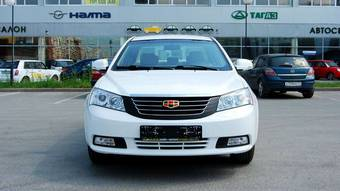 2012 Geely Emgrand Photos