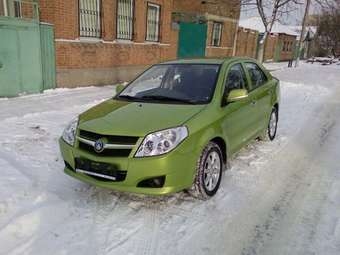 2008 Geely Geely Pics