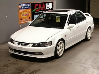 Accord For Sale >> Used 1997 Honda Accord Pics For Sale
