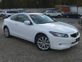 see for sale hd sunsetmotors watch video www com accord youtube lxp honda used