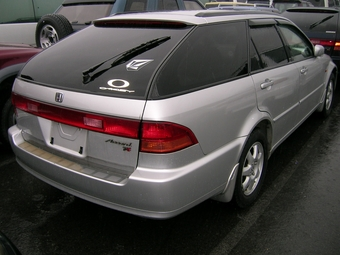 Great 1997 Honda Accord Wagon