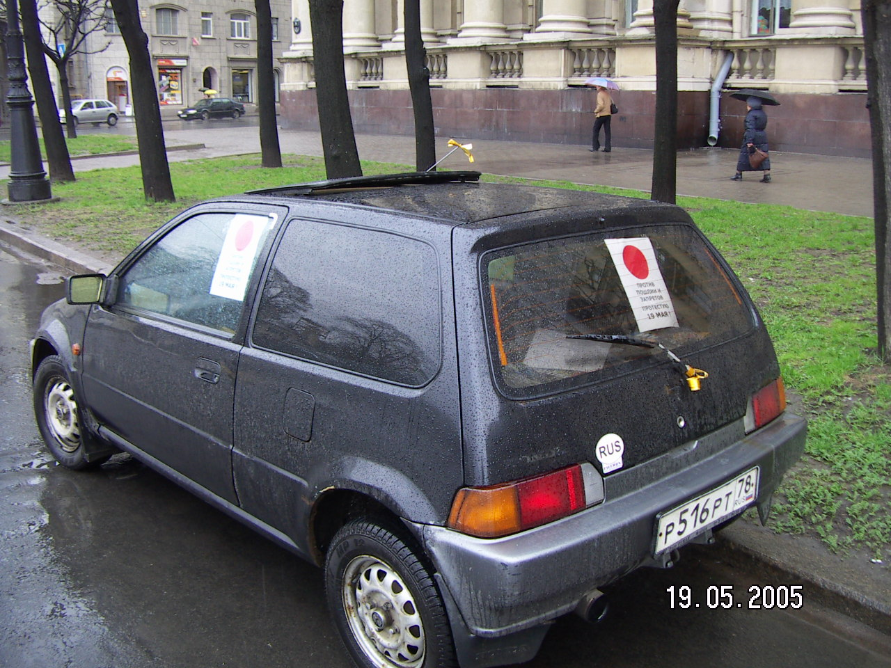 1986 Honda CITY Pictures, 1294cc., Gasoline, FF, Manual ...
