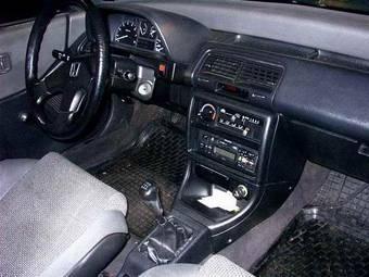 1991 Honda Civic Photos, 1.5, Gasoline, FF, Manual For Sale