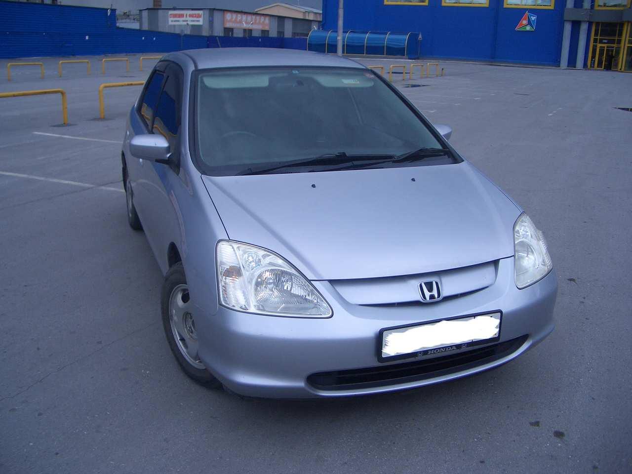 2001 honda civic pictures gasoline ff cvt for sale for Honda limp mode