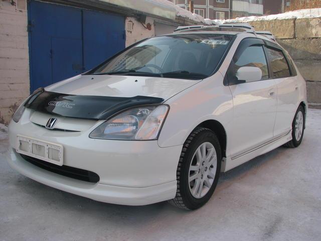 Used 2002 honda civic photos 1 5 gasoline ff cvt for sale for Honda limp mode