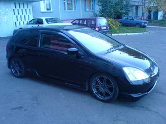 2002 honda civic pictures ff manual for sale for Honda limp mode