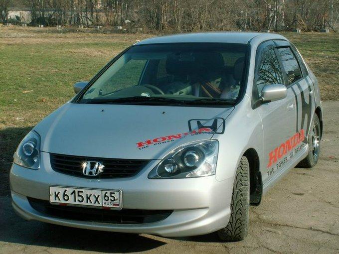 2004 honda civic pictures gasoline ff cvt for sale for Honda limp mode