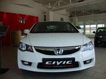 honda civic   gasoline ff automatic  sale