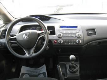 2010 Honda Civic Wallpapers