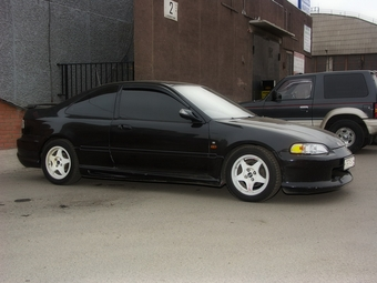 1993 Honda Civic Coupe