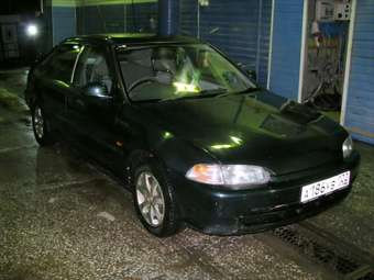 1992 Honda Civic Ferio