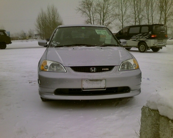 More photos of Honda Civic Ferio