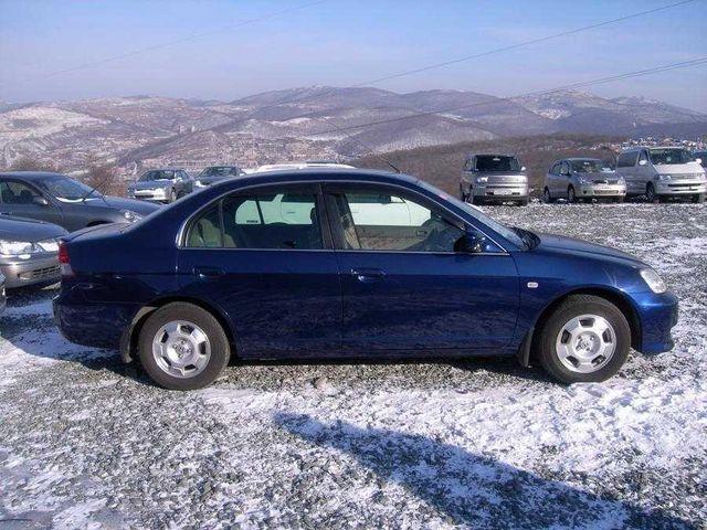 2002 Honda civic hybrid battery