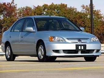 Honda Civic Hybrid A B