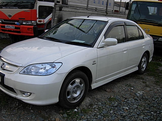 Charming 2004 Honda Civic Hybrid