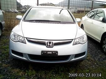 2005 Honda Civic Hybrid Photos